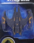 Attack wing star trek: 2nd division cruiser?