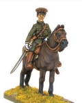 Baron nishi (imperial japanese officer on horse)?