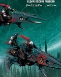 Dark Eldar Reavers?
