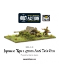 Japanese type 47mm anti tank gun?