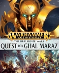 The Realmgate Wars 1: Quest For Ghal Maraz?