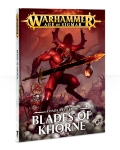 Battletome Blades of khorne 2018?