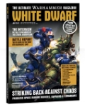 White Dwarf - July 2017?