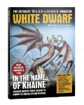 White Dwarf - March 2018?