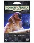 Horror w Arkham: lcg - Strażnicy Otchłani