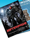 Metropolis: battle-force conflicts rulebook?