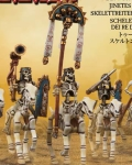 Tomb kings skeleton horsemen!